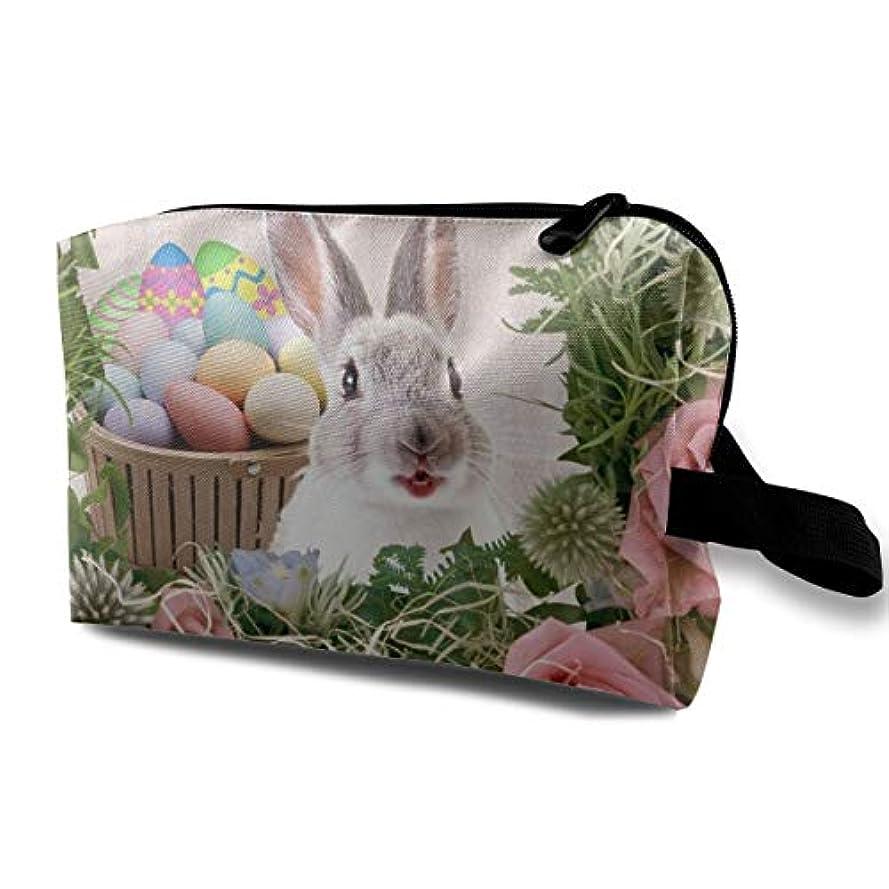生産的細部地質学Easter Rabbit Egg 収納ポーチ 化粧ポーチ 大容量 軽量 耐久性 ハンドル付持ち運び便利。入れ 自宅?出張?旅行?アウトドア撮影などに対応。メンズ レディース トラベルグッズ