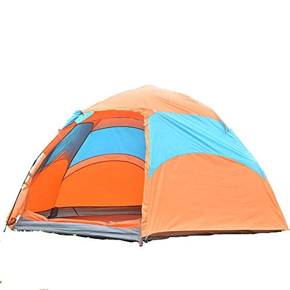 管理観客不名誉XBRキャンプテント高級テントハイキングアウトドアキャンプ独立スペース3-5人多機能ビッグテントキャンプビーチパーク(オレンジ/ブルー)