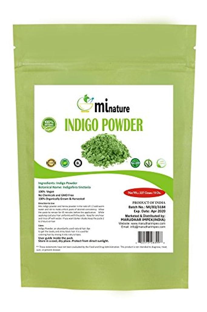 虚弱枯渇浮くmi nature Indigo Powder -INDIGOFERA TINCTORIA ,(100% NATURAL , ORGANICALLY GROWN ) 1/2 LB (227 grams) RESEALABLE...