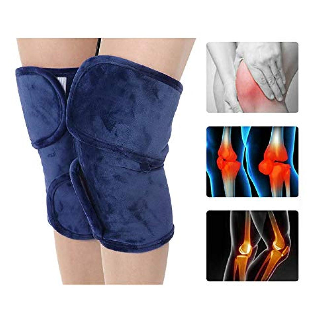 誕生文明化するここに電気加熱膝ブレースサポート - 膝温かいラップパッド療法ホット関節炎膝の痛みのための熱い圧縮,Blue