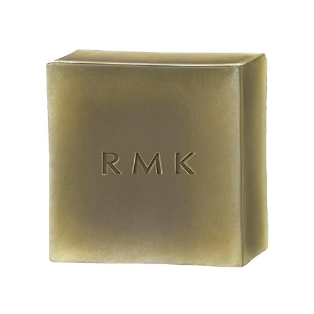 シード隔離忠実なRMK(アールエムケー) スムース ソープバー 130g