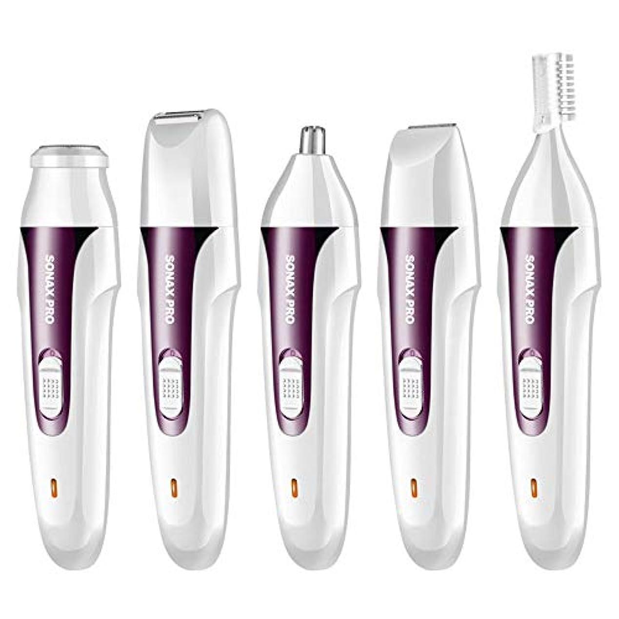 ベッド販売員シェトランド諸島鼻毛カッター はなげカッター 電気鼻耳トリマー、眉毛トリマー、オールインONEヘアーリムーバー女性、無痛カミソリテクノロジー (Color : Purple, Size : USB)