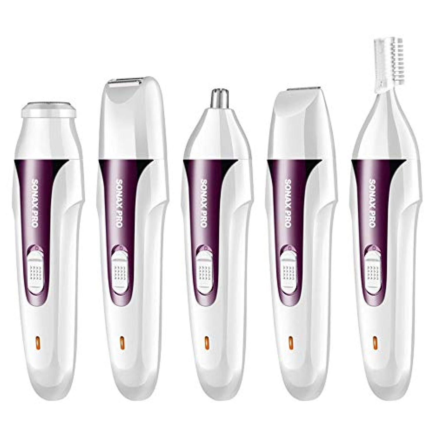 コンパクト本秋鼻毛カッター はなげカッター 電気鼻耳トリマー、眉毛トリマー、オールインONEヘアーリムーバー女性、無痛カミソリテクノロジー (Color : Purple, Size : USB)