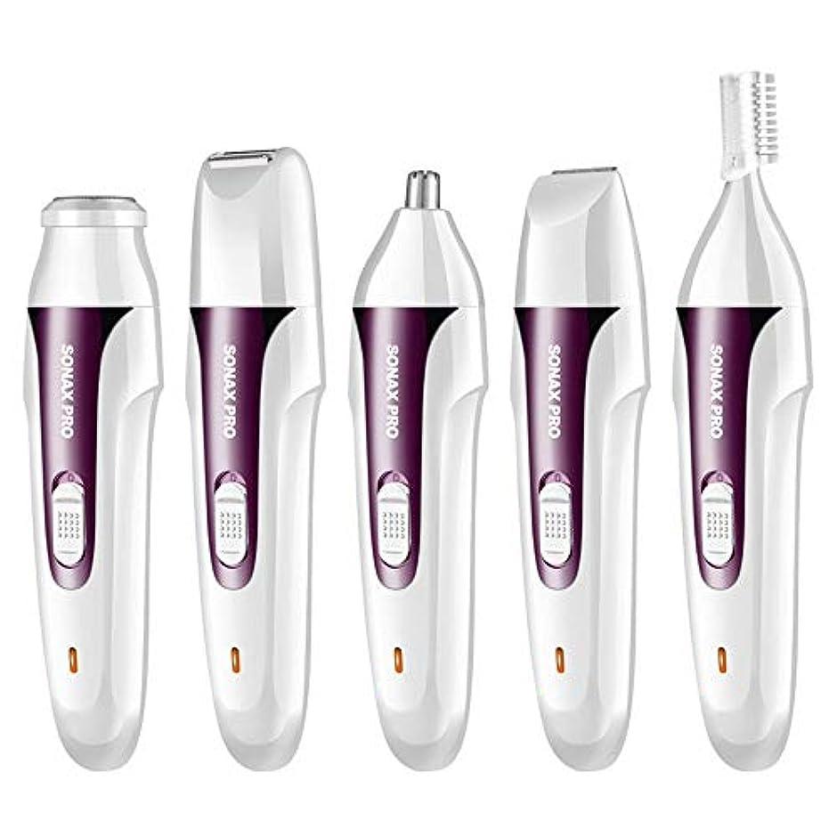 肉のアミューズメントおっと鼻毛カッター はなげカッター 電気鼻耳トリマー、眉毛トリマー、オールインONEヘアーリムーバー女性、無痛カミソリテクノロジー (Color : Purple, Size : USB)