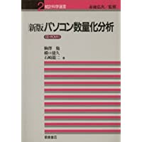 Amazon.co.jp: 赤池弘次: 本