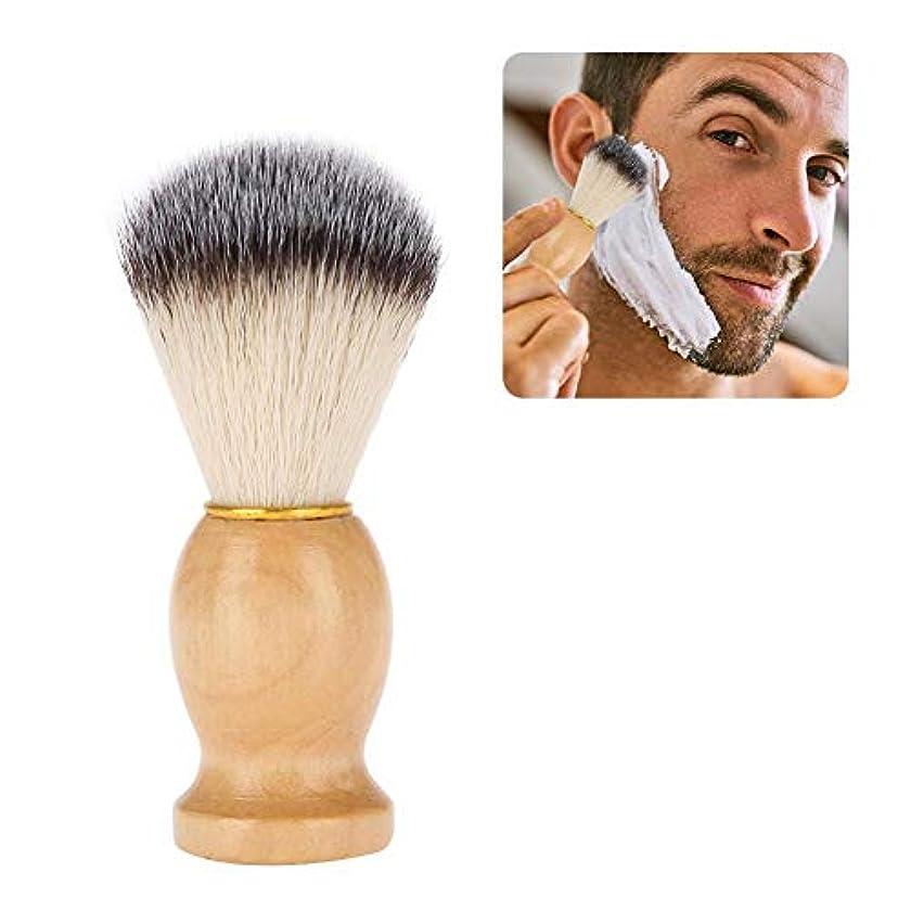 メトリック本物のそれらひげブラシメンズシェービングブラシ 毛髭ブラシと木製コム バッガーヘア シェービングブラシ 髭剃り メンズ ポータブルひげ剃り美容ツール (黄)