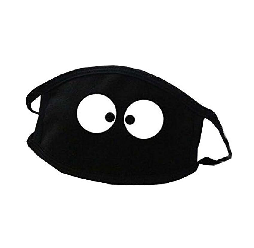 恨み原子炉ライブ男女兼用ブラックコットンフェイス口マスク再使用可能防塵抗菌マスク - E