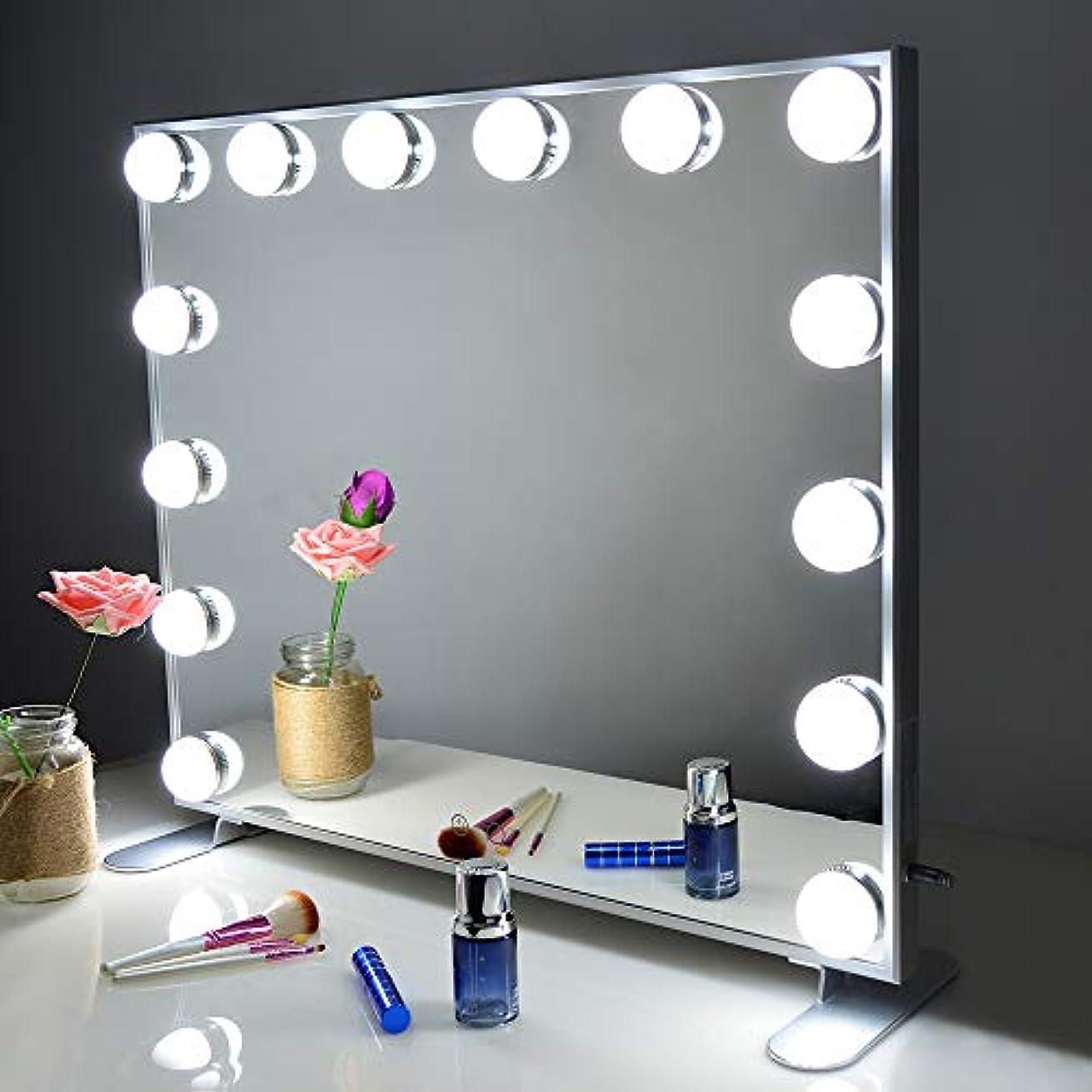 セラー弱い励起Wonstart 女優ミラー 化粧鏡 ハリウッドスタイル 14個LED電球付き 暖色?寒色 2色ライトモード 明るさ調節可能 女優ライト 卓上 LEDミラー ドレッサー/化粧台適用(シルバー)
