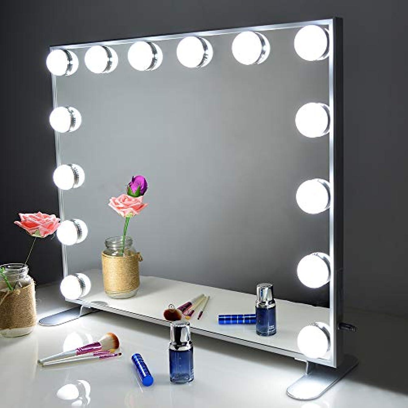 程度化石通信網Wonstart 女優ミラー 化粧鏡 ハリウッドスタイル 14個LED電球付き 暖色?寒色 2色ライトモード 明るさ調節可能 女優ライト 卓上 LEDミラー ドレッサー/化粧台適用(シルバー)