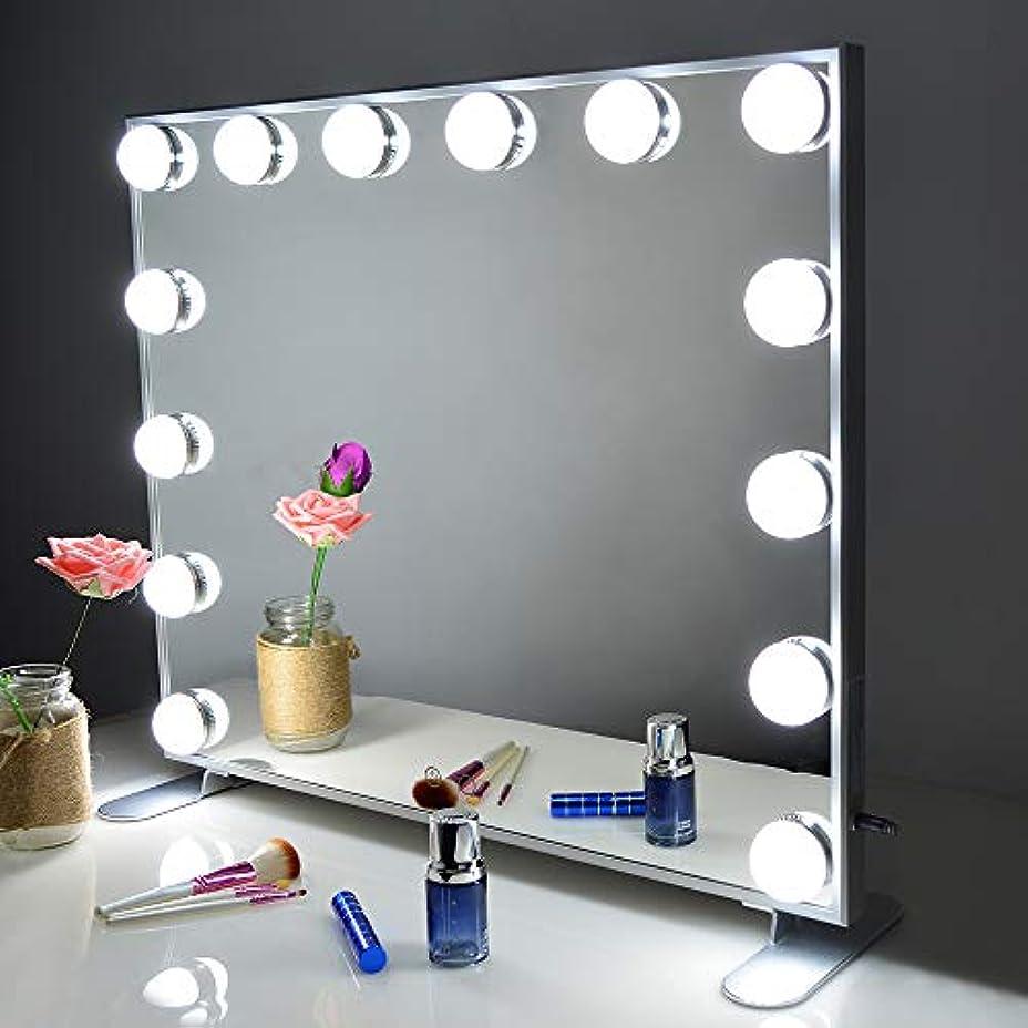 Wonstart 女優ミラー 化粧鏡 ハリウッドスタイル 14個LED電球付き 暖色?寒色 2色ライトモード 明るさ調節可能 女優ライト 卓上 LEDミラー ドレッサー/化粧台適用(シルバー)