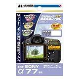HAKUBA 液晶保護フィルム SONY α 77用 DGF-SA77 画像