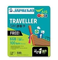 タイ プリペイドSIMカード【タイ15日間4G・3Gデータ通信6GB&100B分の通話付き!】AIS TRAVELLER Simカード