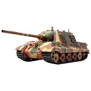 タミヤ 1/35 ミリタリーミニチュアシリーズ No.295 ドイツ陸軍 重駆逐戦車 ヤークトタイガー 初期生産型 プラモデル 35295