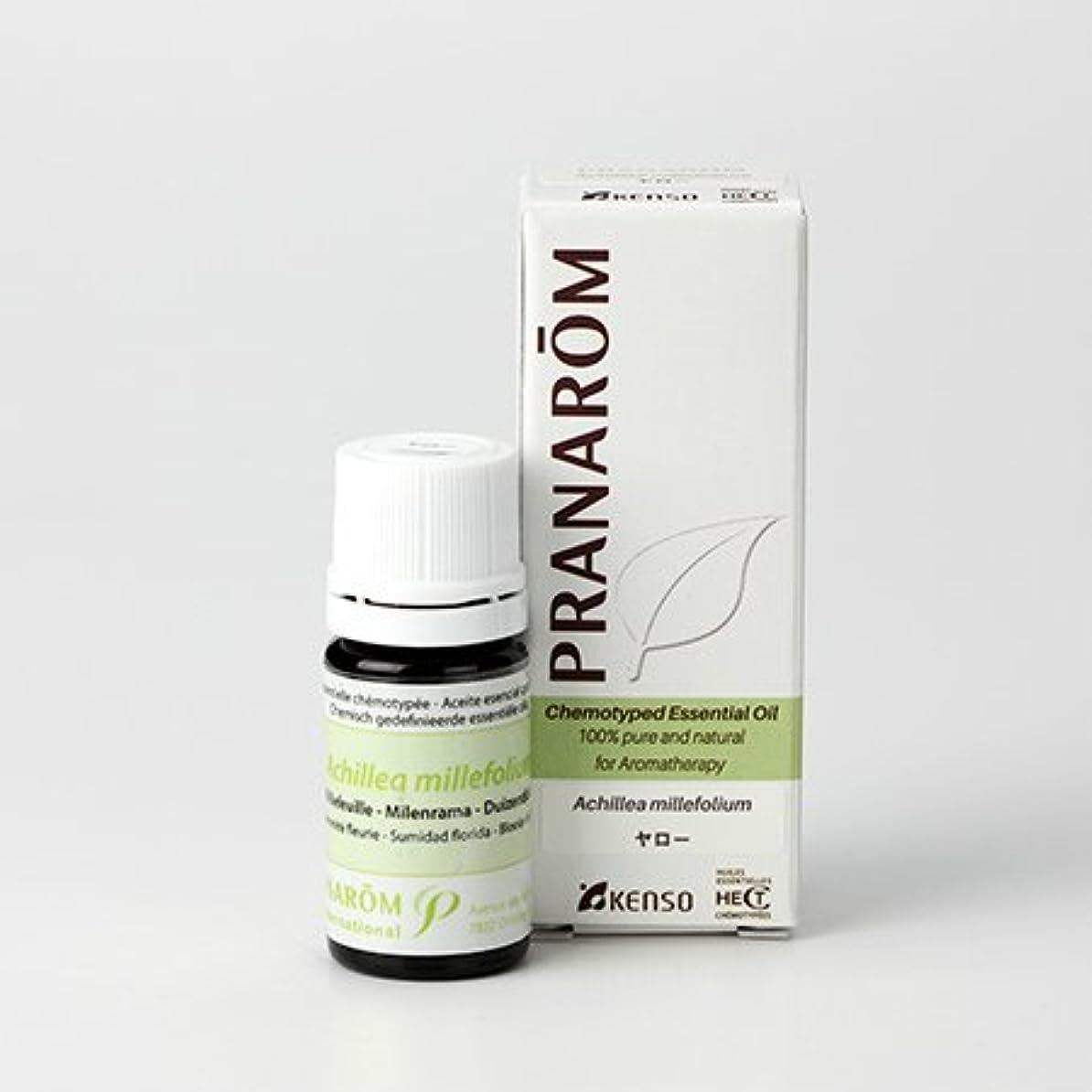 オセアニア整然としたチートプラナロム ヤロー 5ml (PRANAROM ケモタイプ精油)
