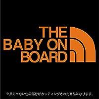 BABY ON BOARD(ベビーオンボード)ステッカー パロディ 赤ちゃんを乗せています(12色から選べます) (オレンジ)