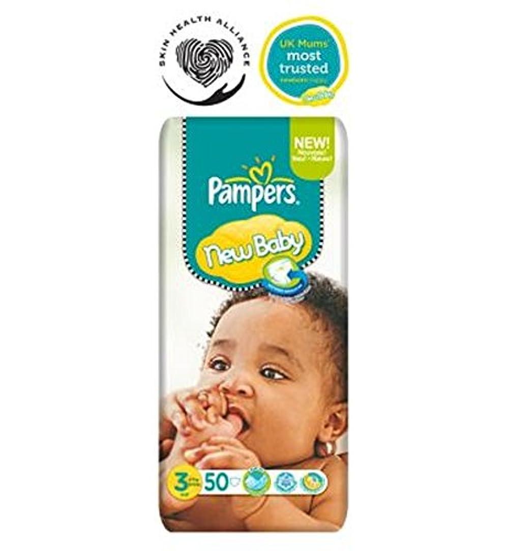 ええ保守的アッティカスパンパース新しい赤ちゃんのおむつサイズ3不可欠パック - 50おむつ (Pampers) (x2) - Pampers New Baby Nappies Size 3 Essential Pack - 50 Nappies...