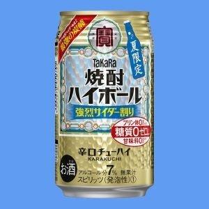 「焼酎ハイボール 強烈サイダー割り」2