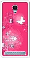 sslink Priori3 LTE プライオリ ハードケース ca719-1 花柄 ファンタジー 蝶 キラキラ スマホ ケース スマートフォン カバー カスタム ジャケット FREETEL フリーテル