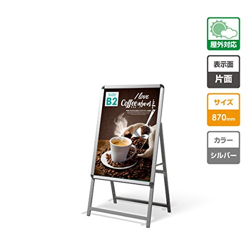 [해외]간판 파격 간판 매장 용 간판 알루미늄 스탠드 A 형 간판 실외 사용 가능 포스터 바꿔 끼우기 식 그립 식 B2 사이즈 (B2면 LOW 타입)/Signboard discount signboard signboard Aluminum stand type A signboard outdoor usable poster replacement t...
