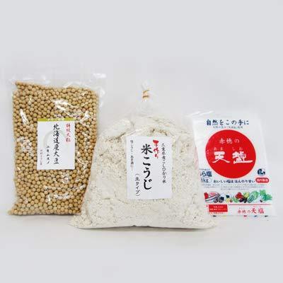 河村こうじ屋 手作り味噌セット(米みそ)20歩麹:生米こうじ、約4kg大豆:北海道産ユキムスメ 塩:赤穂の天塩 …