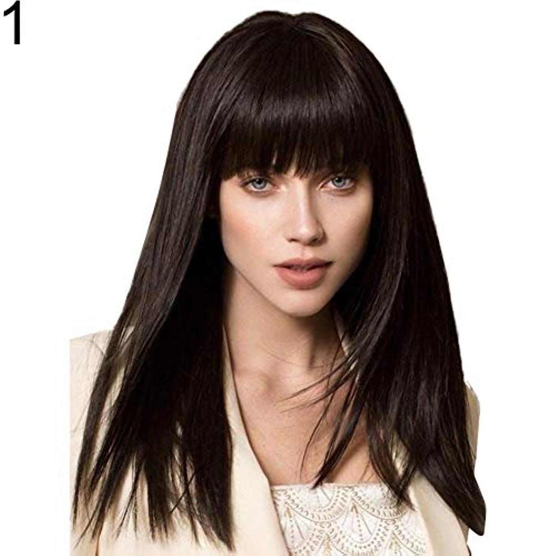 お気に入り見習い故意のslQinjiansav女性ウィッグ修理ツール高温繊維女性長いストレートブラックブラウンバングウィッグ合成髪