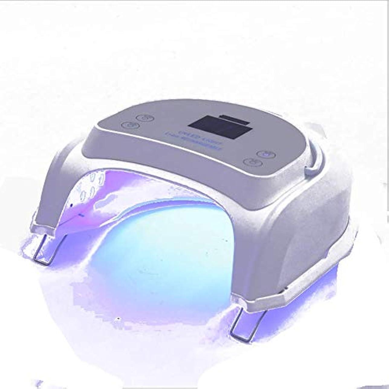 ゆるい骨の折れる安いですUVネイルランプ、28個のUV LED 64Wハイパワーネイルランプジェルポリッシュスイッチアルミ合金ネイル光線療法機ネイルドライヤー充電
