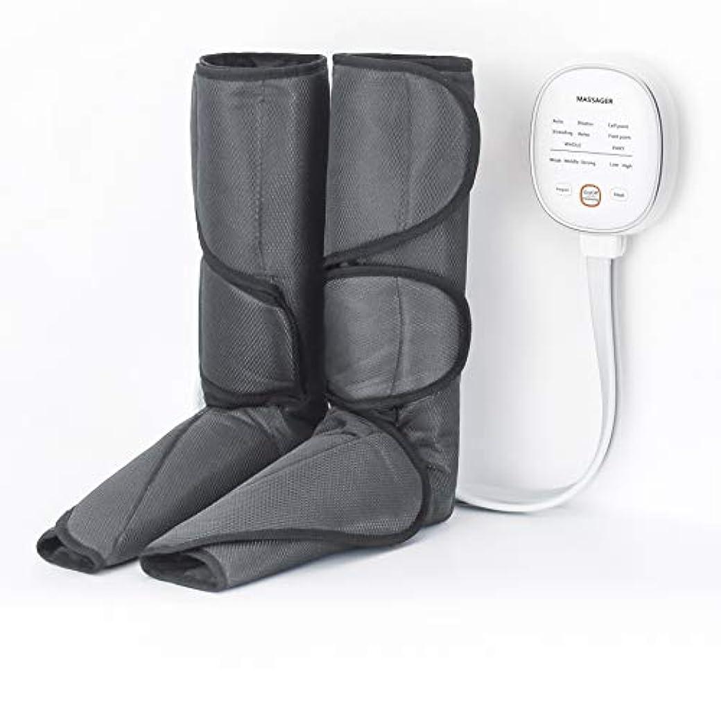 課す接辞式マッサージャー フット エアーマッサージャー温感機能搭載 ふくらはぎ 気圧 6つのマッサージコースを 不眠症改善、解消 家庭用&職場用 敬老の日
