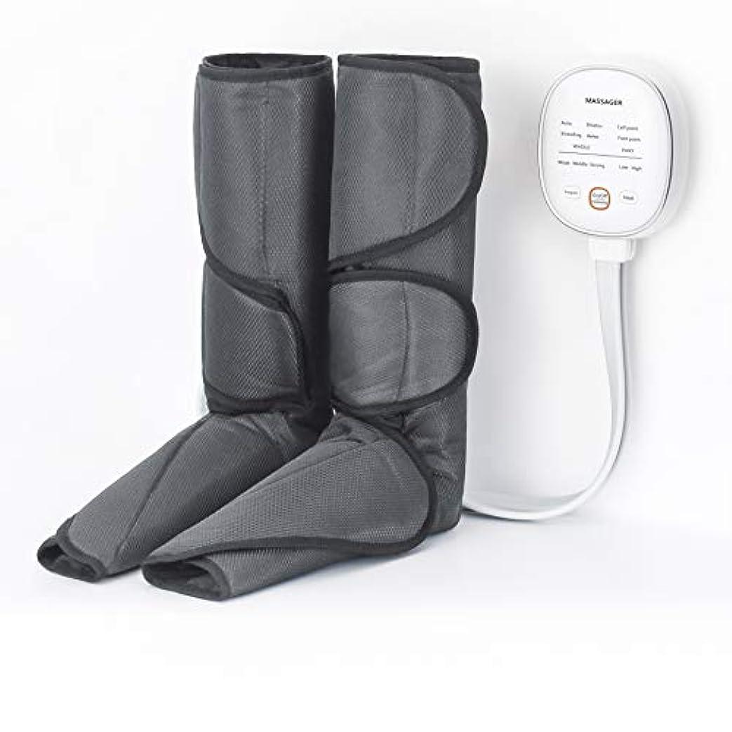 先祖浜辺料理マッサージャー フット エアーマッサージャー温感機能搭載 ふくらはぎ 気圧 6つのマッサージコースを 不眠症改善、解消 家庭用&職場用 敬老の日