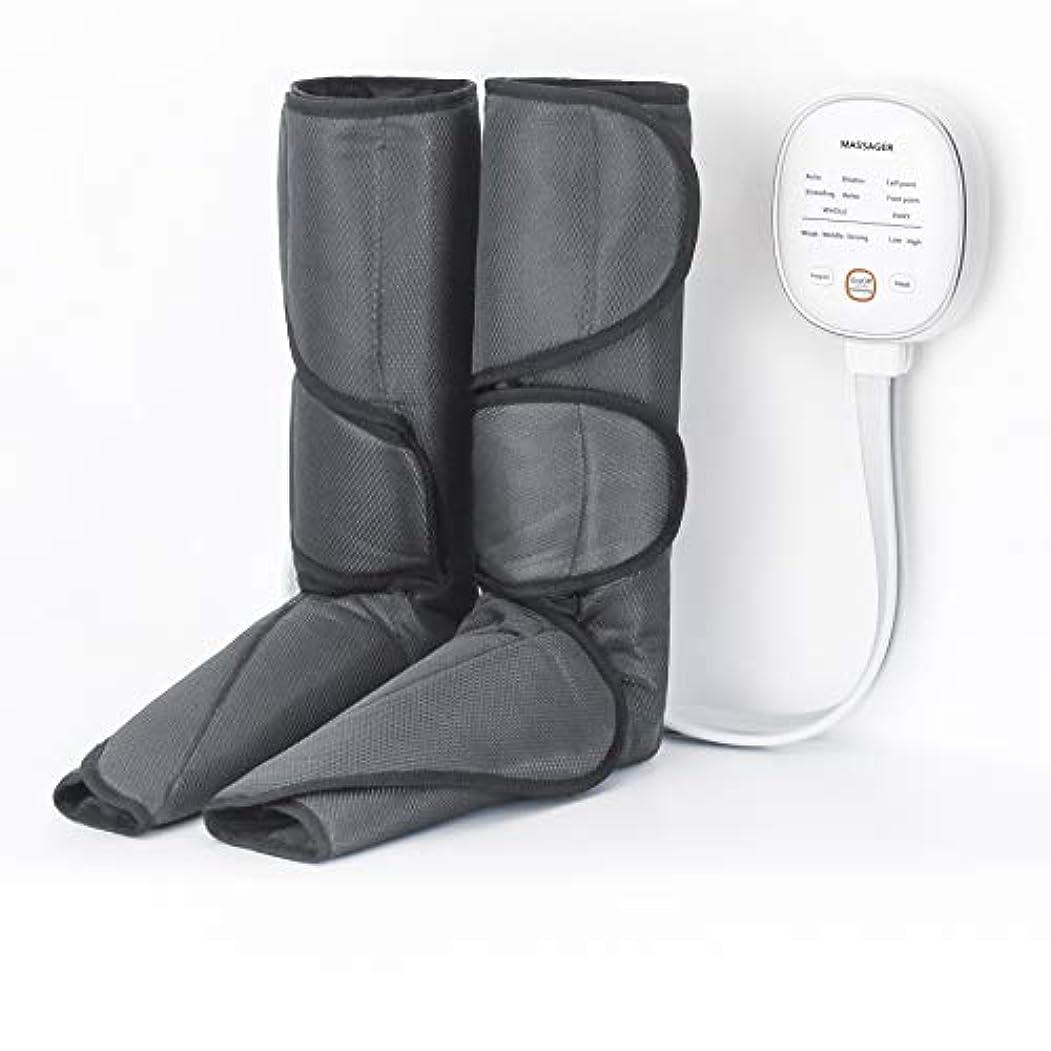 魅惑的な出席計算するマッサージャー フット エアーマッサージャー温感機能搭載 ふくらはぎ 気圧 6つのマッサージコースを 不眠症改善、解消 家庭用&職場用 敬老の日