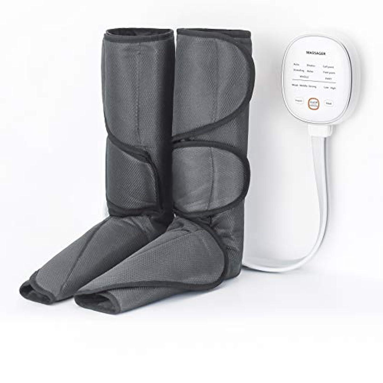 解決廃棄宿泊施設マッサージャー フット エアーマッサージャー温感機能搭載 ふくらはぎ 気圧 6つのマッサージコースを 不眠症改善、解消 家庭用&職場用 敬老の日