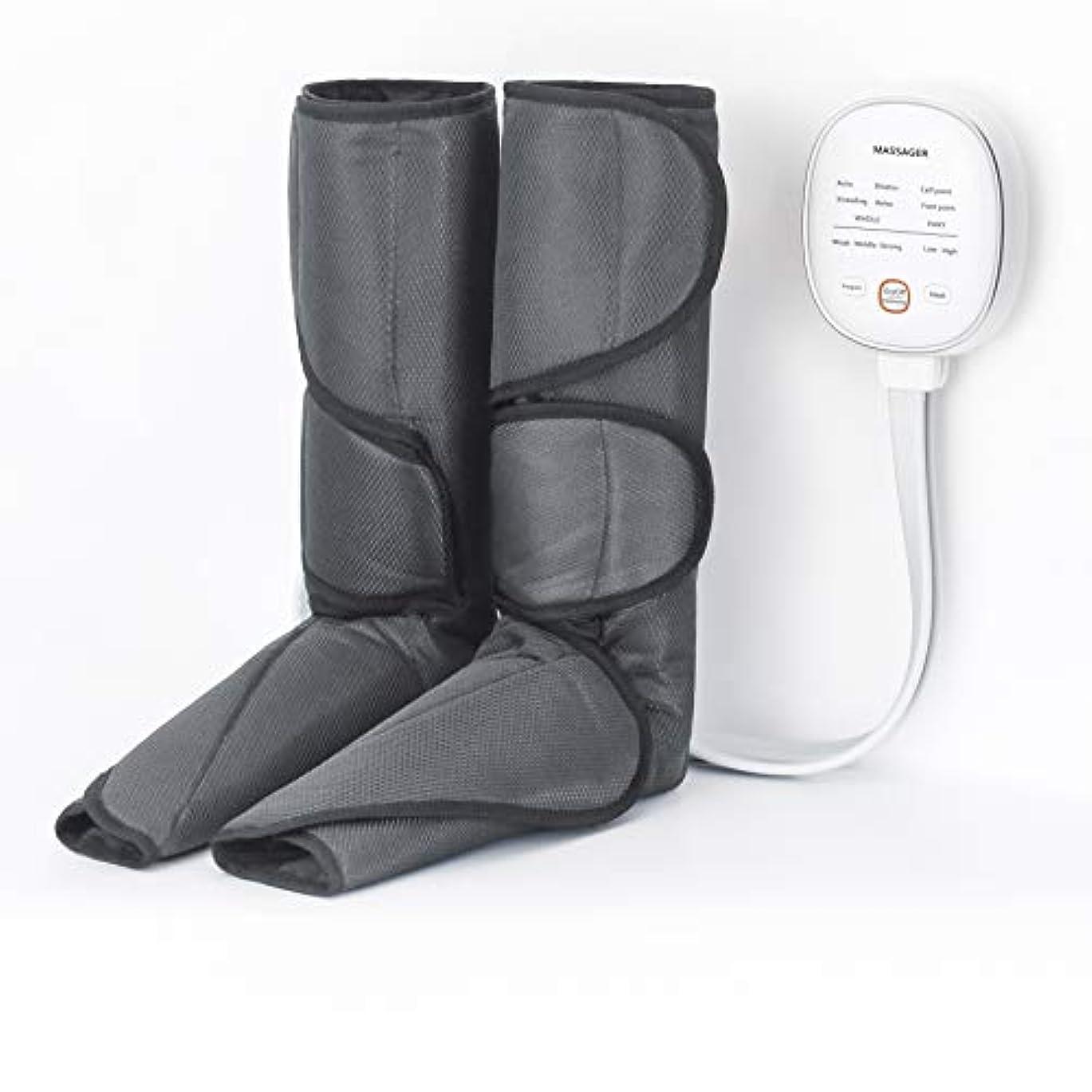 組み合わせる非行バルセロナマッサージャー フット エアーマッサージャー温感機能搭載 ふくらはぎ 気圧 6つのマッサージコースを 不眠症改善、解消 家庭用&職場用 敬老の日