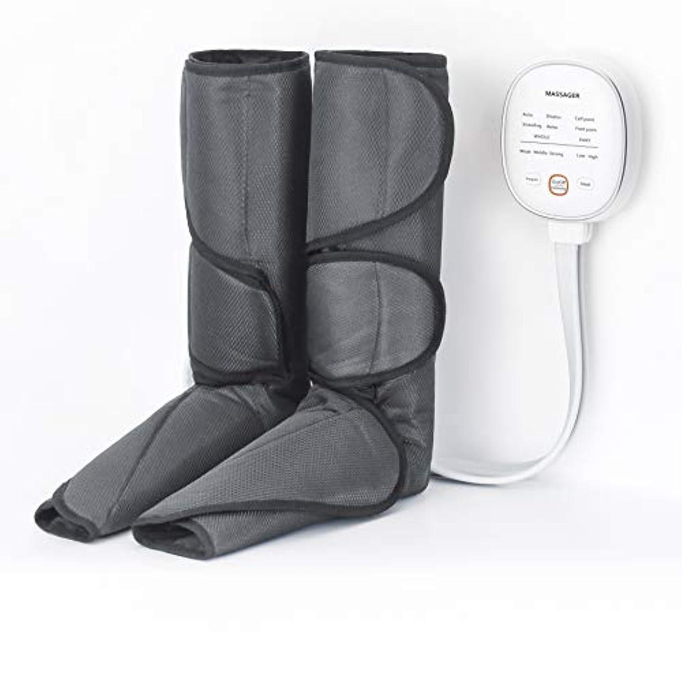 受付幻想一族マッサージャー フット エアーマッサージャー温感機能搭載 ふくらはぎ 気圧 6つのマッサージコースを 不眠症改善、解消 家庭用&職場用 敬老の日