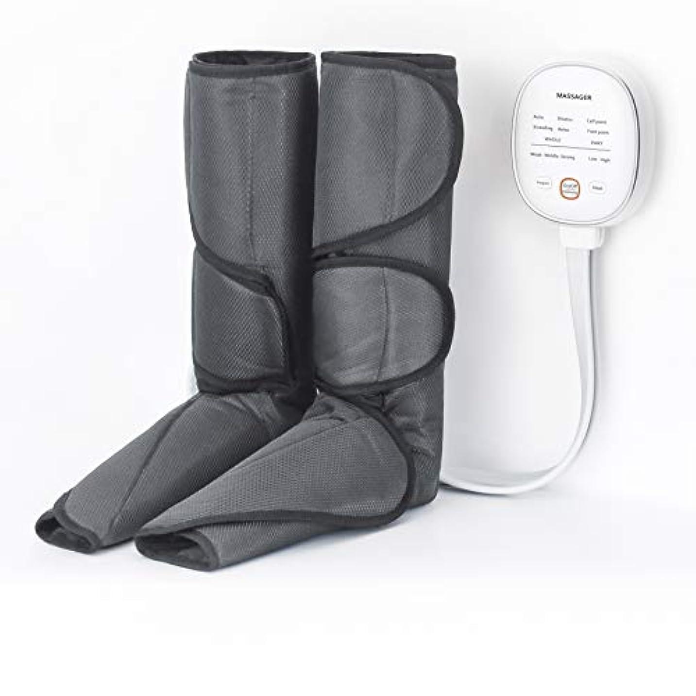 マーキー負アウトドアマッサージャー フット エアーマッサージャー温感機能搭載 ふくらはぎ 気圧 6つのマッサージコースを 不眠症改善、解消 家庭用&職場用 敬老の日