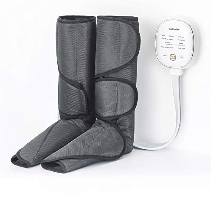玉ねぎピストル無秩序マッサージャー フット エアーマッサージャー温感機能搭載 ふくらはぎ 気圧 6つのマッサージコースを 不眠症改善、解消 家庭用&職場用 敬老の日