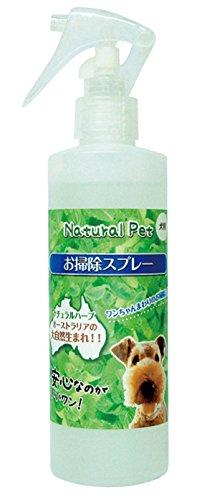ナチュラルペット  Natural Pet  お掃除スプレー 250ml