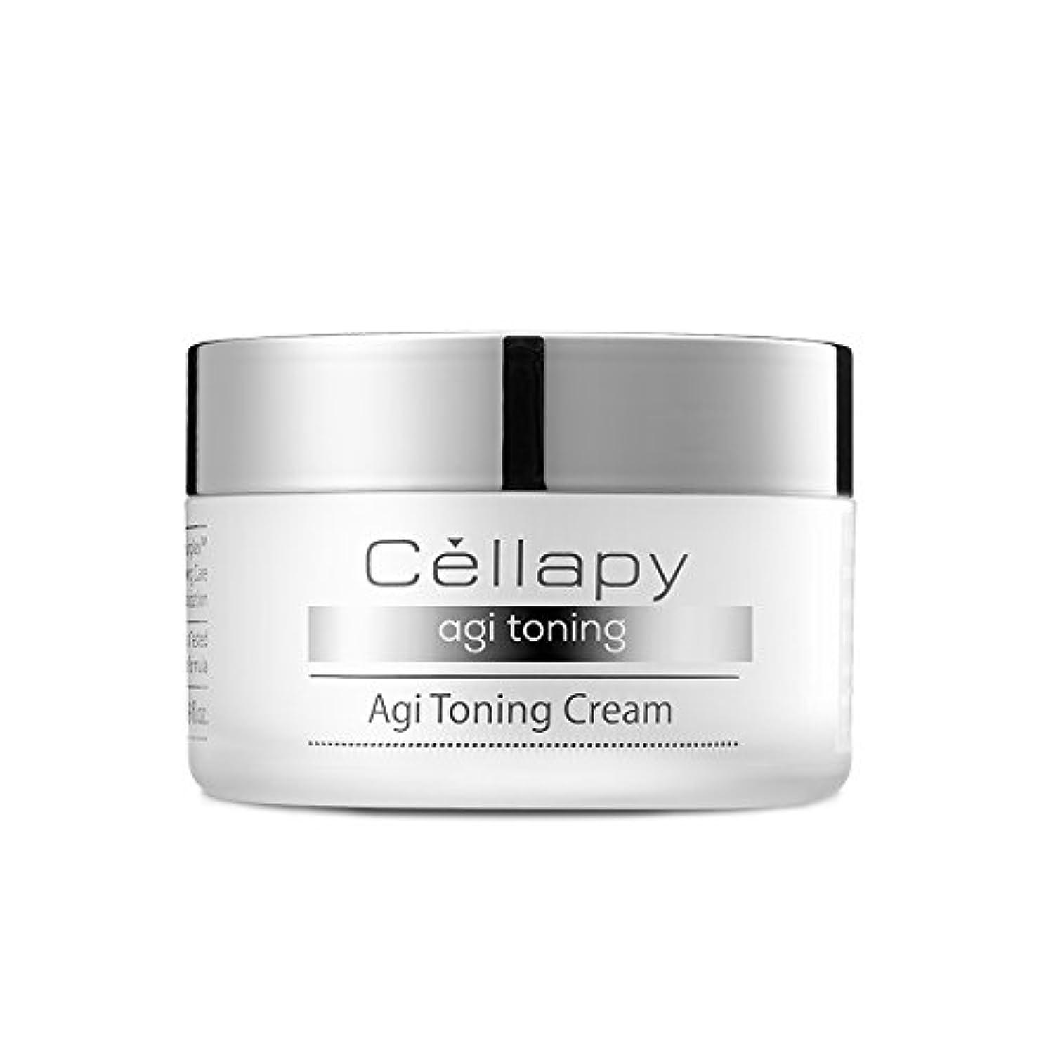 ヘロイン欠陥年金CELLAPY阿木トーニングクリーム50ml (CELLAPY Agi Toning Cream 50ml) [並行輸入品]