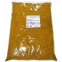 ギャバン コーラル カレーパウダー (袋) 1kg