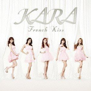 KARA12.jpg