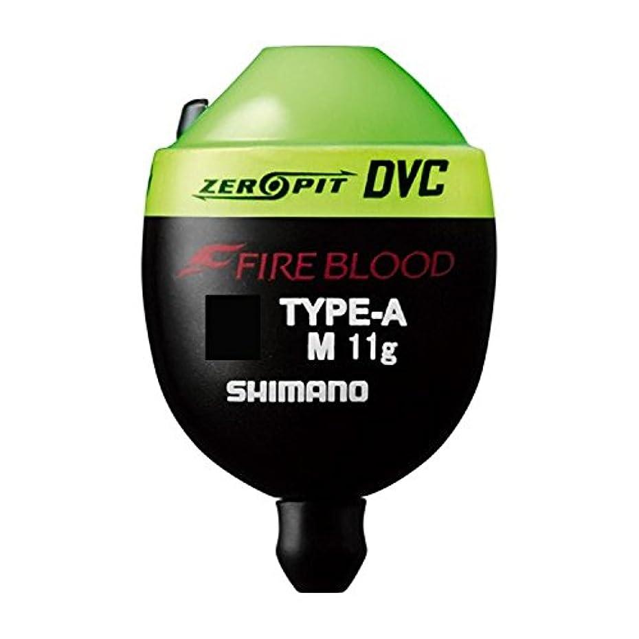 サンプル塩辛い取るシマノ ウキ ファイアブラッド ゼロピット DVC TYPE-A M 00 マスカット FL-111P
