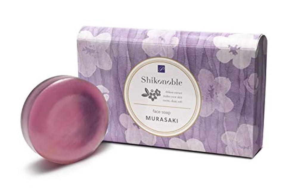 写真のアラーム巻き戻すフェイスソープ紫(枠練り石けん)100g×2個