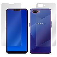 OPPO R15 Neo 用 日本製 指紋が目立たない 反射防止液晶・背面保護フィルムセット OverLay Plus