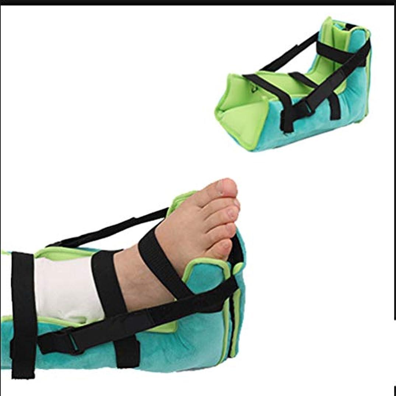 精神含意一般柔らかい快適なかかと保護足枕反Anti瘡かかとプロテクターオープン足ドループ装具減圧ストローク反足保護スリーブ