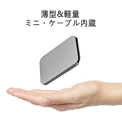 MOXNICE モバイルバッテリー ケーブル内蔵 8000mAh 大容量 小型 軽量 薄型 コンパクト 急速充電 ライトニング スマホ 充電器 iPhone & Android対応 (グレー)…