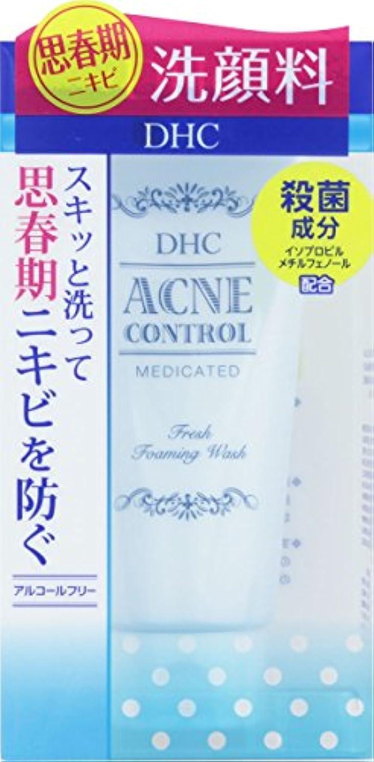 マーケティング劣るすごいDHC 薬用アクネコントロールフレッシュフォーミングウォッシュ 130g