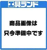 サンドビック シム (1個) 5322 316-01