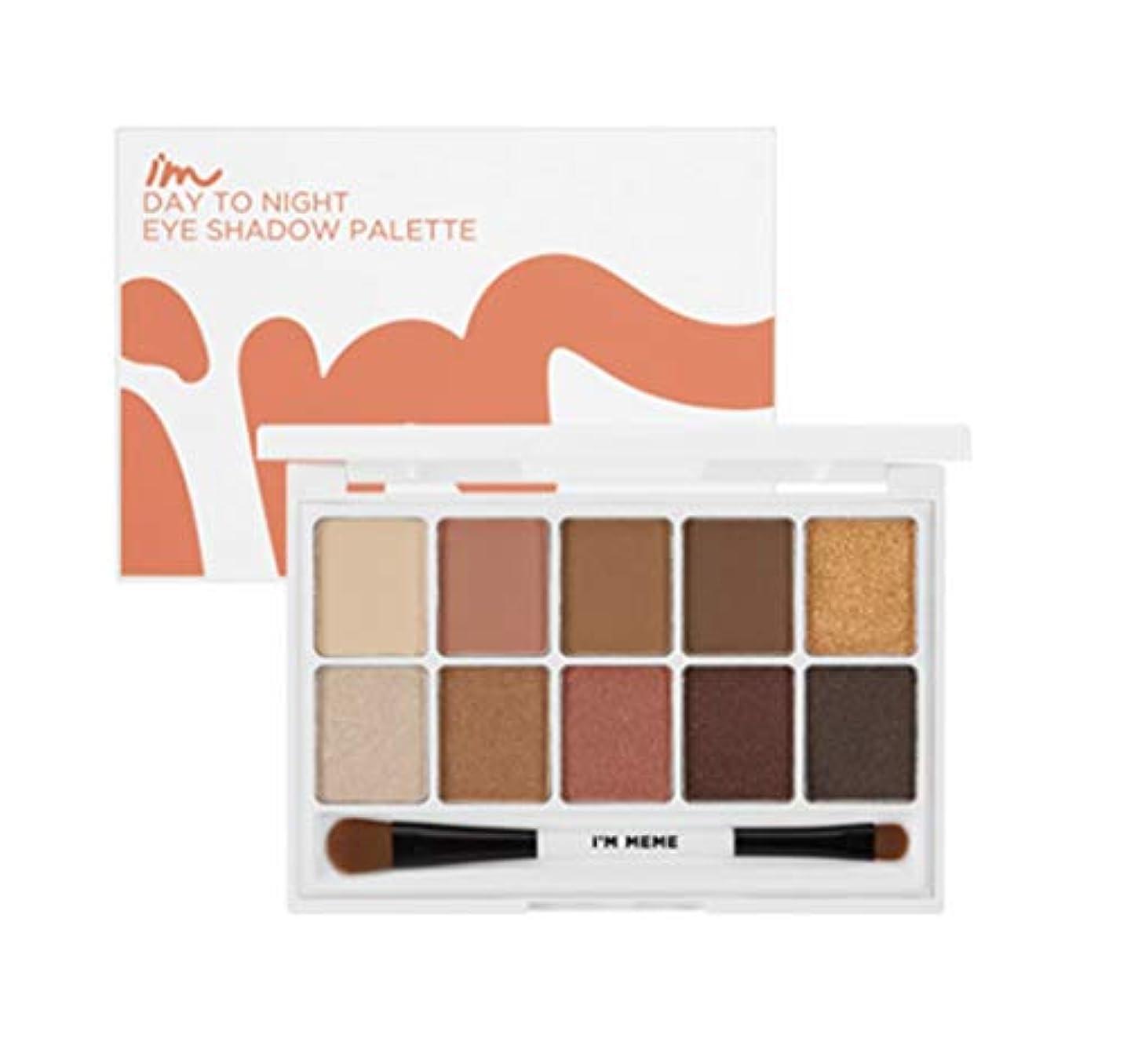 I'm Day to Night Eye Shadow Palette 10種類のカラーアイシャドウ、アイブロウ、ブラッシャー、シェーディングまでパレット一つで完成(海外直送品)