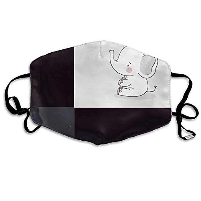 変換する接触堂々たるAxiongsd Uvカットマスク 洗える かわいい 自転車 マスク黒 ピンク 象の気球