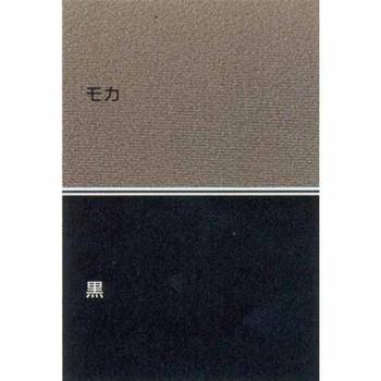 ジョワイユ ぎょうざパンツ 秋冬 股下75cm丈 無地 (L, 黒)
