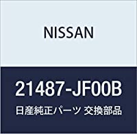 NISSAN(ニッサン) 日産純正部品 フアンモーターASSY 21487-JF00B