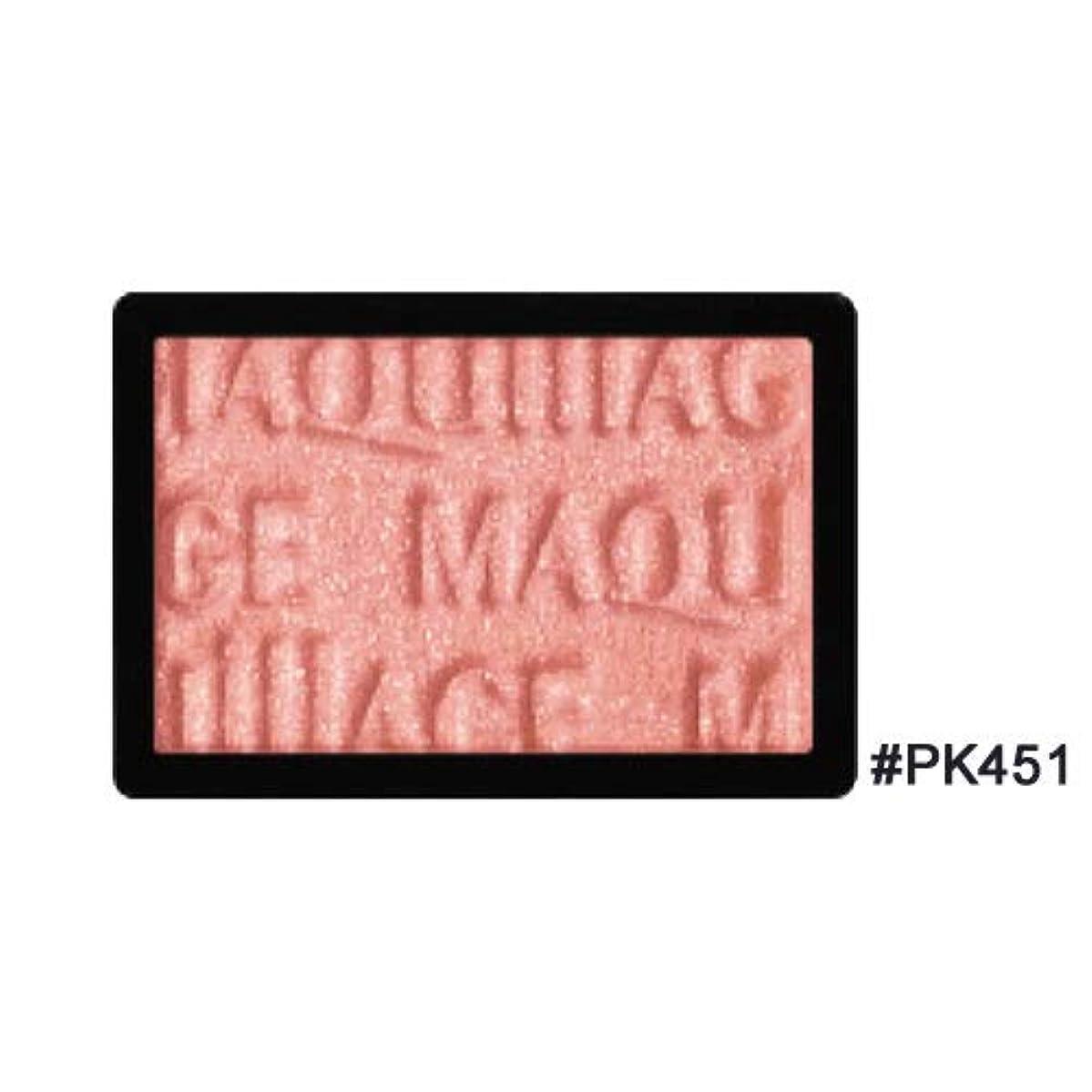 口実人気のディレイ資生堂 SHISEIDO マキアージュ アイカラー N (パウダー) レフィル #PK451 [並行輸入品]